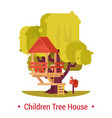 wooden hut on tree for children activity vector image