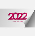 happy new year 2022 winter holiday greeting card vector image