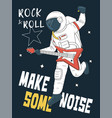 astronaut playing guitar in space vector image