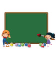 border template with kids painting on board vector image vector image