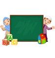 cartoon muslim kids with chalkboard vector image vector image