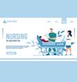 flat landing page advertising nursing service vector image vector image