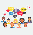 people speak different languages vector image