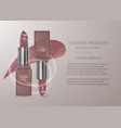 realistic flesh-colored lipstick 3d vector image