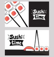 sushi time business card design templates vector image vector image