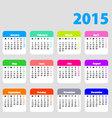 2015 calendar vector image vector image