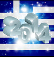 2014 greek flag vector image