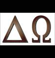 alpha omega letters vector image vector image
