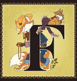 children book cartoon fairytale alphabet letter f vector image