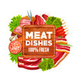 meat pork sausage and beef steak bacon and ham vector image