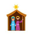 traditional family christmas manger scene virgin vector image vector image