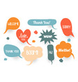 colored set comic dpeech bubble for text vector image