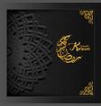 ramadan kareem islamic vector image