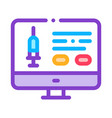 injection computer application icon outline vector image