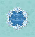 merry christmas and happy new year background bann vector image vector image