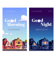 phone screensaver with morning and night city vector image
