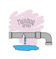 scene of metal dripping pipe plumbing service vector image vector image