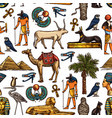 egyptian religion and culture seamless pattern vector image vector image