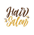 hair studio logo beauty lettering custom vector image vector image
