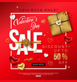 valentines day sale banner decorated hearts gift vector image vector image