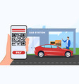 payment with barcode on gas station vector image