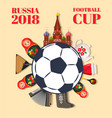 russia 2018 football cup color vector image vector image