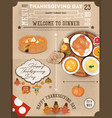 thanksgiving dinner menu card vector image vector image