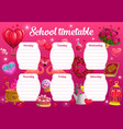 valentine day school timetable with romantic gifts vector image