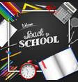cartoon school supplies on chalkboard background vector image vector image