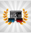 cinema entertainment elements icon