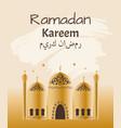 ramadan kareem mosque poster vector image