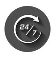 twenty four hour clock icon in flat style 247 vector image vector image