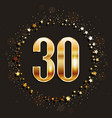 30 years anniversary gold banner vector image