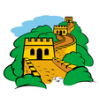 Chinese Great Wall vector image vector image