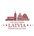 Independence Day Latvia vector image vector image