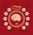 happy chinese new year year of the pig card vector image vector image