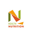 logo for health nutrition company vector image vector image