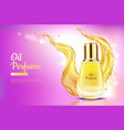 oil perfume cosmetics on pink gradient background vector image vector image