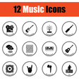 Set of musical icons vector image vector image