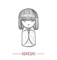 kokeshi doll in hand drawn style vector image