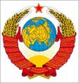USSR 1917-1991 vector image