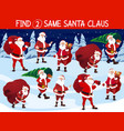 find same santa game christmas activity for kids vector image