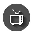 television monitor in flat style tv screen with vector image vector image