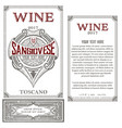 vintage wine label with heraldic shield vector image