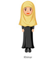 a woman wearing khimar islamic traditional veil vector image vector image