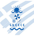 greece travel paradise icon in blue color vector image vector image
