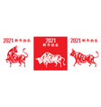 ox chinese zodiac symbol new 2021 year painted vector image vector image