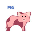 farm animal pig isolated vector image vector image