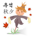 happy chuseok and hangawi greeting card with vector image