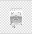 silver jewish torah book isolated object vector image vector image